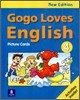 Gogo Loves English 4 : Picture Cards (New Edition)