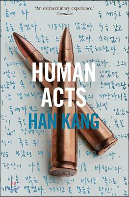 Human Acts : 한강 '소년이 온다' (영국판)