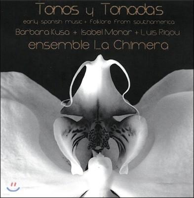La Chimera 토노스 이 토나다스 - 스페인 고음악과 남미의 민요 (Tonos y Tonadas - Early Spanish Music, Folklore from Southamerica) 앙상블 라 키메라 [Emerald Audiophile Series]