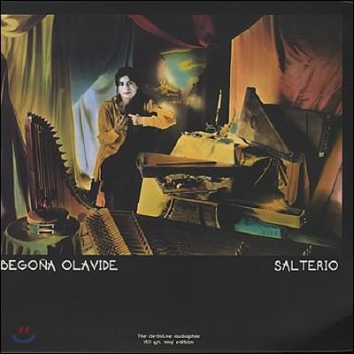 Begona Olavide / Pedro Estevan 살테리오: 중세 음악 연주집 - 베고냐 올라비데, 페드로 에스테반 (Salterio)