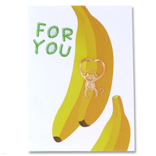 [책갈피 카드] 미니 바나나 원숭이 북찌카드