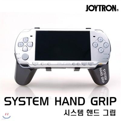 조이트론 시스템 핸드 그립(PSP2005)