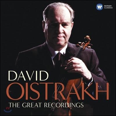 David Oistrakh 다비드 오이스트라흐 EMI 녹음 전곡집 (The Complete EMI Recordings)