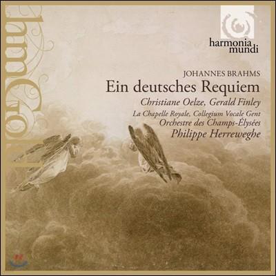 Philippe Herreweghe 브람스: 독일 레퀴엠 (Brahms: Ein Deutsches Requiem, Op. 45) 필립 헤레베헤