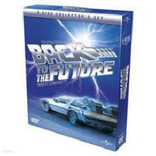 [DVD] 백투더퓨쳐 콜렉터스 세트 - Back To The Future Collector`s Set (4DVD)