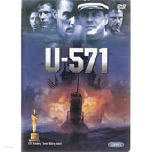 [DVD] U-571(2DVD)