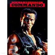 [DVD] 코만도 - Commando