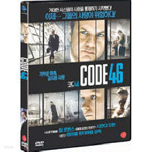 [DVD] 코드 46 - Code 46 (미개봉)