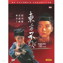 [DVD] 동방불패 1+2 박스세트 - 東方不敗 - Swordsman + The East Is Red Boxset (2DVD)