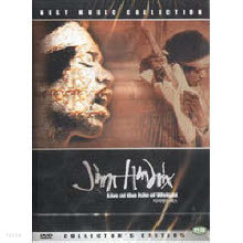[DVD] Jimi Hendrix - Live at the Jsle of Weight (미개봉)