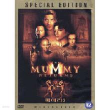 [DVD] 미이라 2 SE - Mummy Returns Special Edition (미개봉)