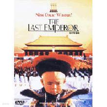 [DVD] 마지막 황제 - The Last Emperor (미개봉)