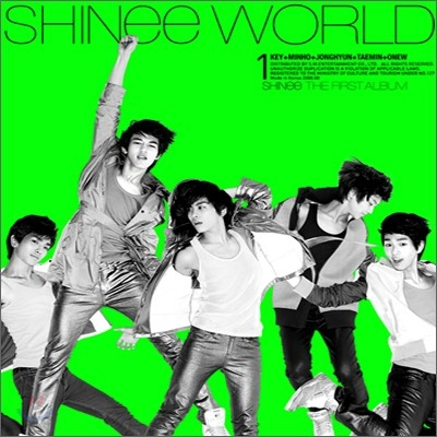 샤이니 (SHINee) 1집 - The SHINee World [A 버전]
