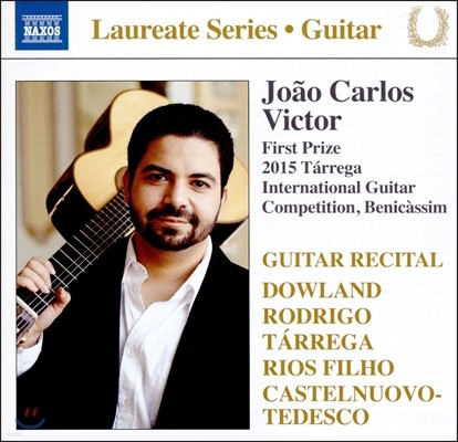 Joao Carlos Victor 주앙 카를로스 빅터 기타 리사이틀 - 다울랜드 / 로드리고 / 타레가 외 (Guitar Recital - Dowland / Rodrigo / Tarrega / Rios Filho)