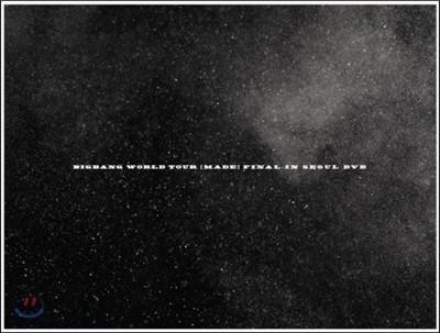 빅뱅 (Bigbang) - BIGBANG World Tour [Made] Final In Seoul DVD