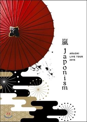 Arashi (아라시) - ARASHI Live Tour 2015 Japonsim DVD [통상판]