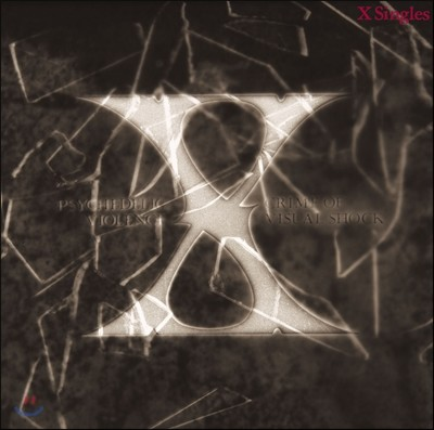 X (엑스) - X Singles (엑스 싱글즈)  [2016 리마스터 버전]