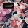 Chvrches (óġ��) - Every Open Eye [Extended Edition]