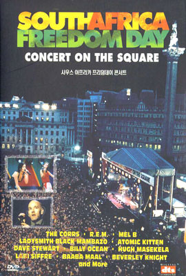South Africa Freedom Day Concert On The Square (사우스 아프리카 프리뎀데이 콘서트)