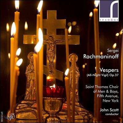 Saint Thomas Choir of Men & Boys 라흐마니노프: 저녁 기도 (Rachmaninov: Vespers, Op. 37)