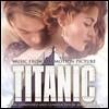 타이타닉 영화음악 [골드 컬러 한정반] (Titanic OST - score by James Horner) [2 LP]