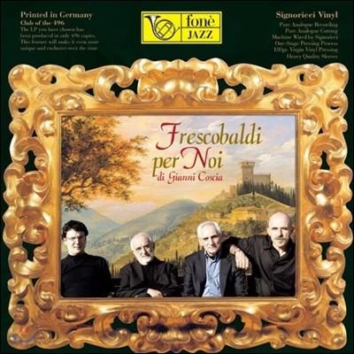 Gianni Coscia (잔니 코시아) - Frescobaldi Per Noi (지롤라모 프레스코발디 작품집) [LP]