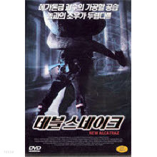 [DVD] 데블 스네이크 - New Alcatraz