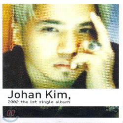 김조한 - 2002 The 1st Single Album