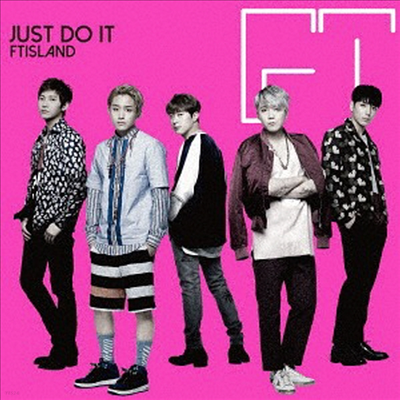 FT아일랜드 (FTISLAND) - Just Do It (CD+DVD) (초회한정반 A)