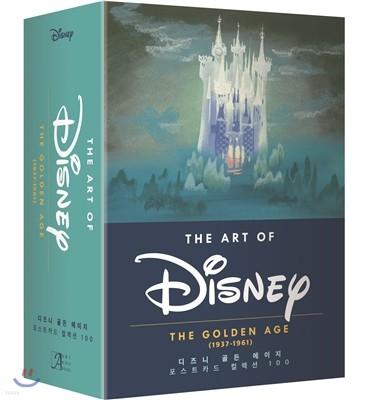 THE ART OF Disney 디즈니 골든 에이지 포스트카드 컬렉션 100