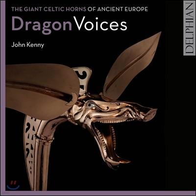 John Kenny 용의 목소리 - 고대 유럽의 켈틱 호른 (Drangon Voices: The Giant Celtic Horns of Ancient Europe) 존 케니