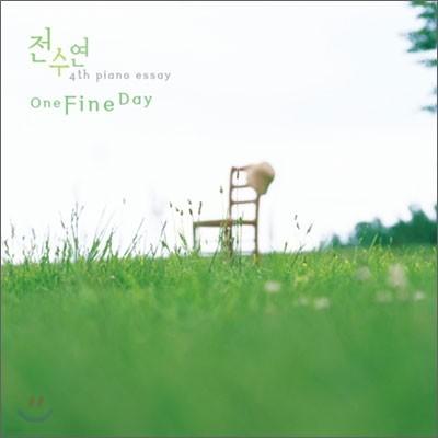 전수연 4집 - One Fine Day
