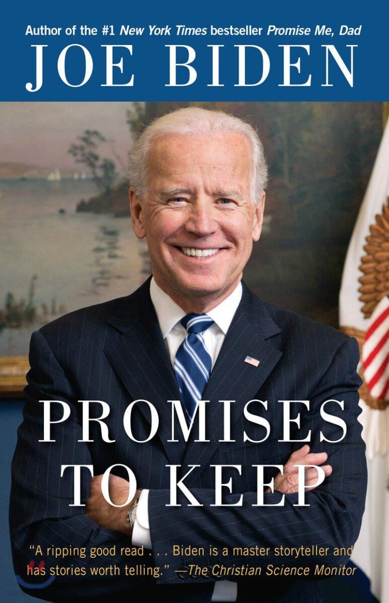 Promises to Keep 조 바이든 자서전 지켜야 할 약속 원서