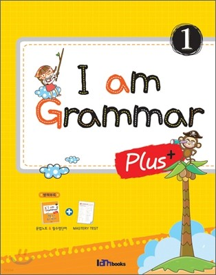 I am Grammar Plus 1