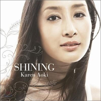 Karen Aoki (카렌 아오키) - Shining