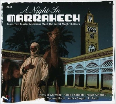 A Night In Marrakech: Morocco's Master Musicians Meet The Latest Maghreb Beats