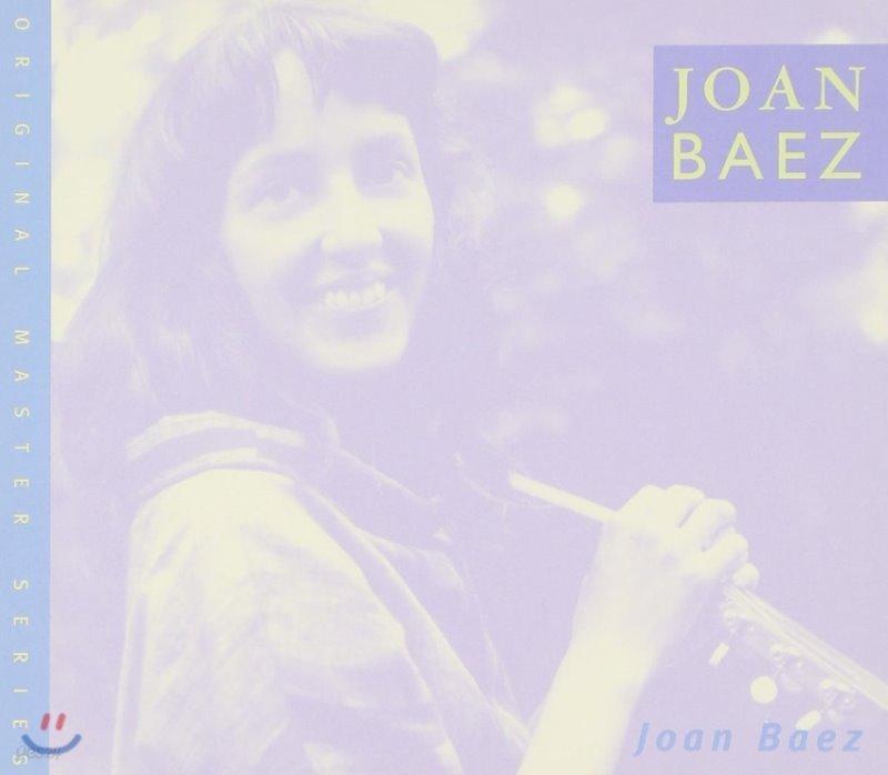 Joan Baez - Joan Baez 존 바에즈 데뷔 앨범