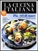 La Cucina Italiana (��) : 2016�� 08��