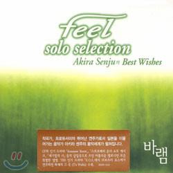 Akira Senju - Best Wishes / Feel Solo Selection