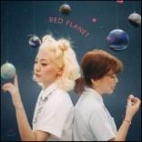 볼빨간사춘기 1집 - Red Planet