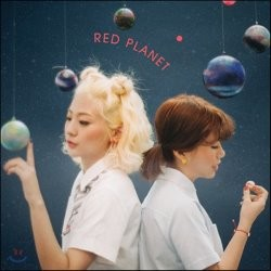 ����������� 1�� - Red Planet