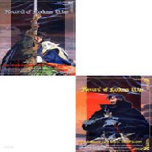 [DVD] 로도스도 전기 Vol. 1 & 2 - Record of Lodoss War Vol. 1 & 2 (2DVD/미개봉)