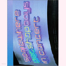 [DVD] Pet Shop Boys - Somewhere : Spectrum DVD POP Sampler Vol.2포함 (미개봉)