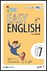 EBS 라디오 EASY ENGLISH 2016년 7월