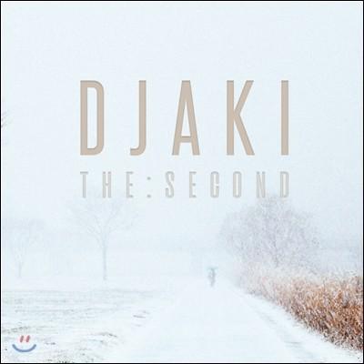 디제이 아키 (DJ Aki) 2집 - The Second