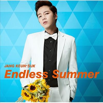 Jang Keun Suk (장근석) - Endless Summer / Going Crazy