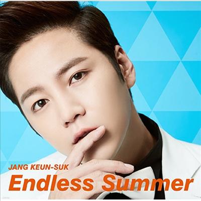 Jang Keun Suk (장근석) - Endless Summer / Going Crazy (CD+DVD) (초회한정반 A)