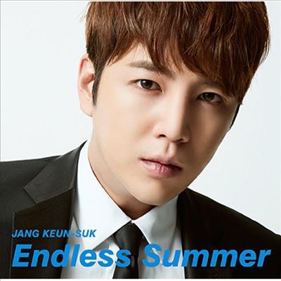 Jang Keun Suk (장근석) - Endless Summer / Going Crazy (CD+32P Booklet) (초회한정반 B)