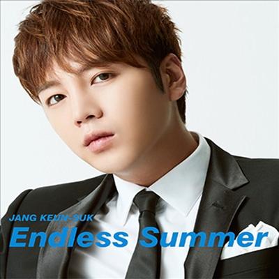 Jang Keun Suk (장근석) - Endless Summer / Going Crazy (Picture Label A) (초회한정반 C)