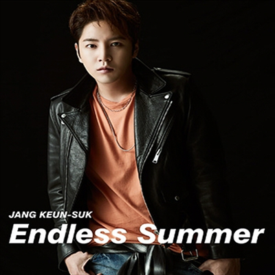 Jang Keun Suk (장근석) - Endless Summer / Going Crazy (Picture Label B) (초회한정반 D)